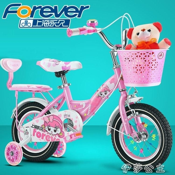 兒童腳踏車永久兒童自行車女孩2-3-4-6-7-10歲男孩寶寶腳踏單車小孩中大童車-完美