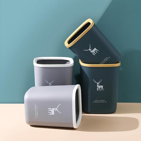 垃圾桶方形家用客廳創意可愛辦公室臥室廚房圾級桶簡約紙簍筒【母親節禮物】