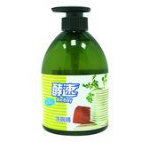 多益得酵速洗碗精500ml 清洗奶瓶 鍋具_榮獲環保標章