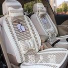 專車專用汽車座套四季通用小車家用坐墊轎車布套全包冰絲座椅套汽車 PA6412『男人範』