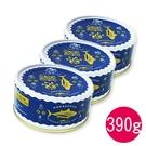 蘇澳漁會-水煮鮪魚罐頭(130g/罐)-...