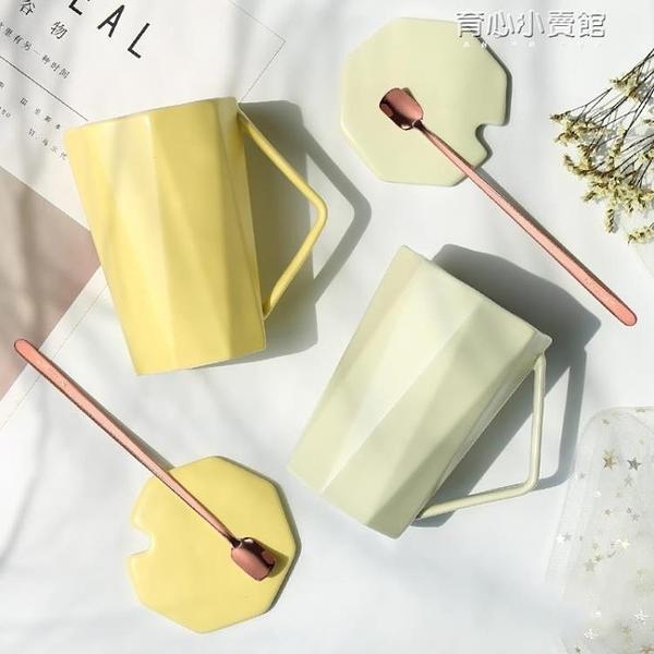 馬克杯帶蓋勺陶瓷早餐杯子女創意個性潮流家用情侶辦公咖啡喝水杯【618特惠】