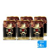布萊克黑拿鐵咖啡240ml*24【愛買】