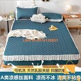乳膠涼席床包三件套雙人涼墊冰絲席可水洗可折疊床裙席子夏季【慢客生活】