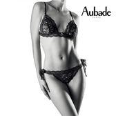 Aubade惹火-蕾絲性感縷空衣褲P080E