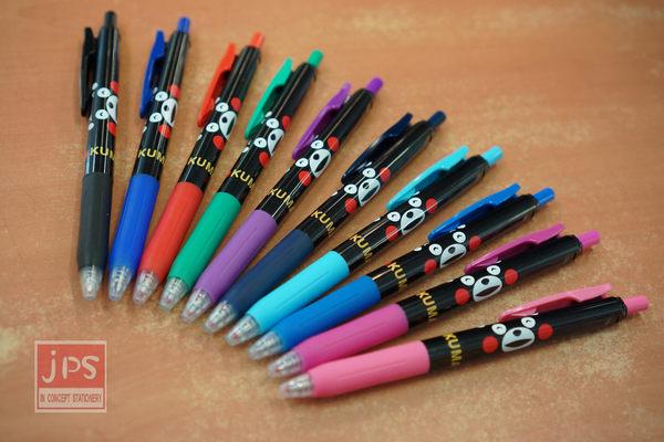ZEBRA 斑馬 SARASA CLIP×熊本熊 0.5mm鋼珠筆 3代 (共10色)