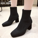 [Here Shoes]靴子-跟高7cm 編織鞋面 皮質鞋跟 套腳方頭 簡約百搭 短靴-KDN-170