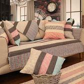 沙發罩-沙發墊簡約現代客廳組合四季通用全棉布藝防滑坐墊套夏季沙發罩巾 依夏嚴選