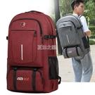 60升背包男雙肩包超大容量戶外登山包運動包長短途旅行背包行李包