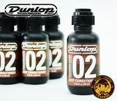 【小麥老師樂器館】指板油 Dunlop 6532 吉他保養 深層 指板清潔液 指板保養油 褐色【A319】