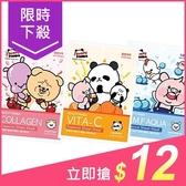 韓國 Beauty Panda 保濕面膜(21ml) 三款可選【小三美日】$13