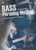 蘇庭毅Bass Phrasing Method Improvisation Book 3
