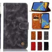 小米 ?米Note7 小米9 復古刷色皮套 手機皮套 插卡 支架 可掛繩 磁扣 皮套
