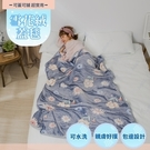【Leafbaby】極順柔緻質感雪花絨蓋毯 2入組-夢遊花園