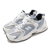 New Balance 復古慢跑鞋 530 中性鞋 男鞋 女鞋 灰 藍 白 韓國 老爹鞋【ACS】 MR530KCD