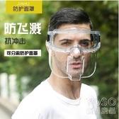 現貨快出 口罩 面具頭戴式防護面屏防飛濺沖擊打磨噴漆切割護目眼鏡防塵面罩