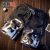休閒短褲 夏季沙灘褲男女速干寬鬆情侶五分大碼花褲子2021潮流中褲青年短褲