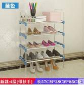 簡易鞋架經濟型學生小鞋架子收納布鞋櫃【4層(藍色)[帶扶手]】