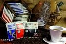 即享濾泡式掛耳咖啡禮盒30入:藍山、曼巴、綜合 可超取 濾掛式咖啡 年節伴手禮首選 免運費