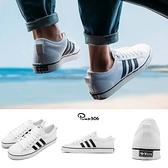 adidas 休閒鞋 Nizza 白 黑 帆布鞋面 基本款 男鞋 女鞋 運動鞋【ACS】 CQ2333