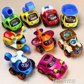 寶寶玩具車男孩回力車慣性車工程車飛機火車兒童車小汽車玩具套裝igo  印象家品旗艦店