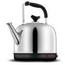 電熱水壺電水壺電熱水壺家用不銹鋼大容量自動斷電保溫電燒水熱茶水壺鳴笛220V 限時特惠