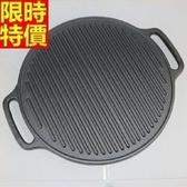 鑄鐵鍋 平底-日本南部鐵器健康無塗層安全衛生條紋牛排煎鍋68aa19【時尚巴黎】