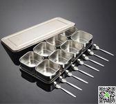食品級不銹鋼調料盒日式味盒6格8格調料盒套裝留樣盒佐料帶蓋料缸 全館88折