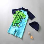 全館83折 兒童連體泳衣男童泳褲寶寶中童男孩泳裝小童卡通恐龍游泳衣1-3歲