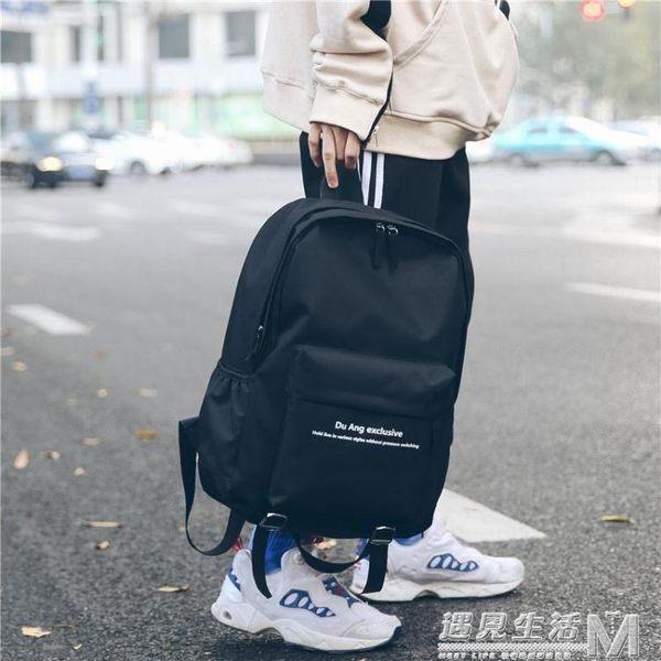 後背包男歐美大容量情侶15.6寸電腦背包帆布黑色大學高中學生書包  遇見生活