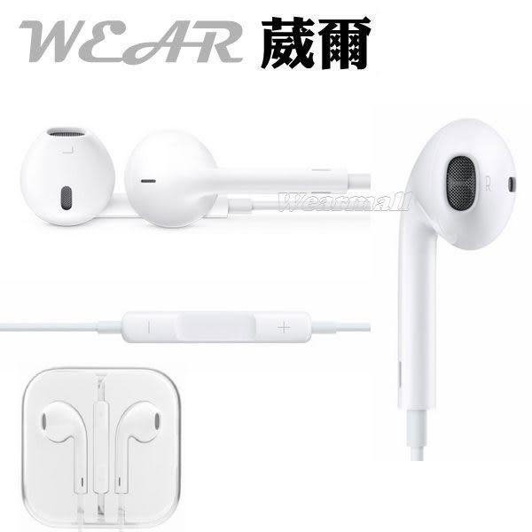 APPLE EarPods【原廠耳機】i5S SE iPhone6S iPad mini iPad4 Nano7 iPad5 iPad air i6 plus i4S