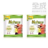 豐力富 Nature3-7歲兒童奶粉1.5kg(兩罐組)【全成藥妝】