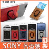 SONY Xperia5 sony10+ sony1 XA2 Ultra XZ3 XZ2 L3 XA2plus 磁吸插卡 透明軟殼 手機殼 訂製