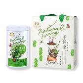 烏龍茶+陳年烏龍茶禮盒