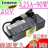 LENOVO 90W 充電器(原廠)-聯想 20V,4.5A ,T410S,T400SI,T410,T420,T420S, T420Si,T420i,T430,T430S, 40Y7709