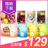 SHILLS 舒兒絲 水鑰之肌生活面膜系列(5片入) 4款可選【小三美日】原價$289