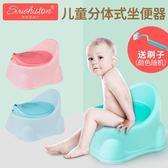兒童坐便器小男女孩嬰兒座便器寶寶幼兒便盆尿盆尿壺馬桶圈加大號YS
