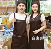 圍裙女花店蛋糕烘焙火鍋餐廳水果超市美甲圍腰燒烤工作服(免運)