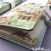 韓國小清新手賬 32K彩頁磁扣本空白筆記本涂邊本 旅手賬3美麗小鎮 卡布奇諾