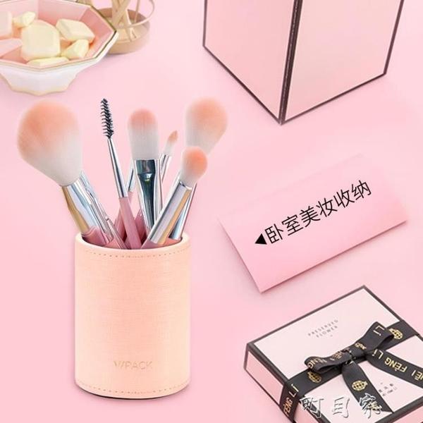 皮革筆筒辦公用品桌面收納時尚創意多功能可愛筆筒 町目家