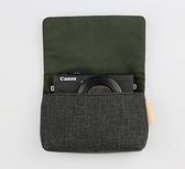相機包 mekee數碼相機包G7X3相機皮袋索尼RX100 ZV1內膽包理光GR3GR2布包  卡洛琳