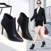 短靴女單靴高跟女鞋尖頭靴子馬丁靴裸靴
