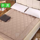 愛思縵加厚床墊1.8m床1.5米床褥子墊被可折疊雙人軟墊榻榻米護墊 晴川生活館 NMS