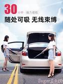 車載吸塵器車用無線充電家用兩用大功率小型強力手持式汽車內專用  suger