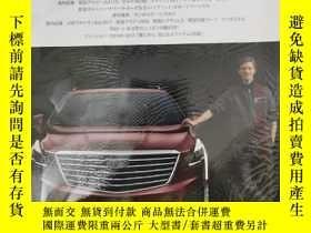 二手書博民逛書店ENGINE罕見日本汽車雜誌 2018年3月 日本版Y42402