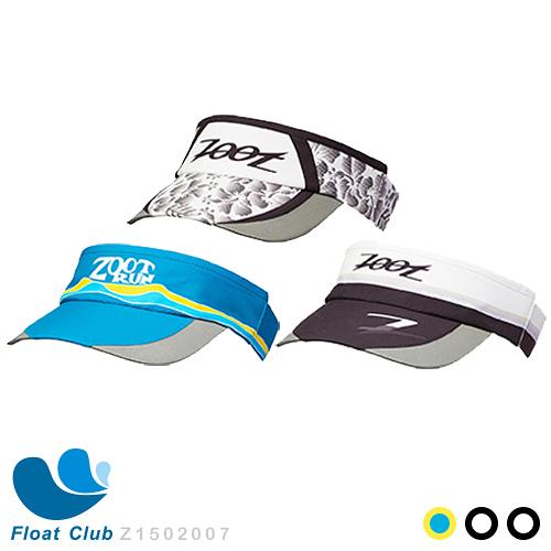 ZOOT COOLMAX 反光型拉帶中空帽 STRECH VISOR Z1502007