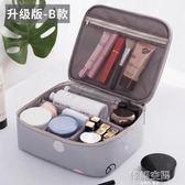 洗漱網紅化妝包ins風超火品少女心小號便攜大容量旅行收納袋盒 買1送一 韓語空間