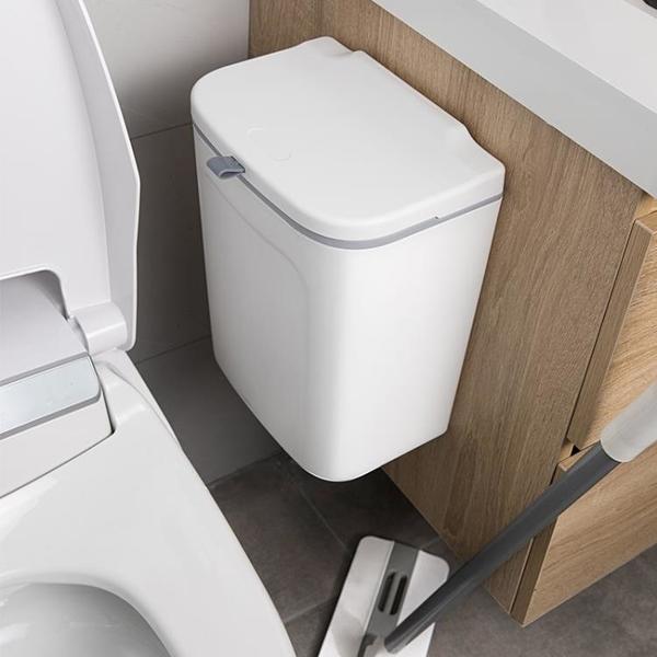 衛生間紙簍夾縫超窄圾圾桶廁所掛墻掛壁式收納桶縫隙垃圾桶帶蓋子 「韓美e站」