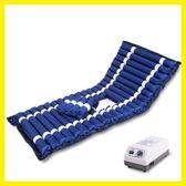店長推薦▶防褥瘡氣墊床單人褥瘡墊家用波動充氣翻身護理氣床墊