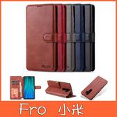 小米 紅米Note8 Pro Note7 Note6Pro 紅米Note5 小牛紋皮套 手機皮套 掀蓋殼 插卡 手機支架 皮套 保護套